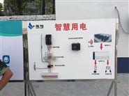 智慧用电一年多少钱_知名智慧安全用电企业