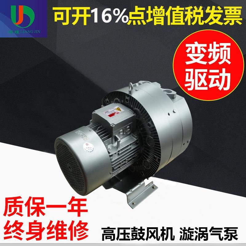 海棉收纳高压真空气泵 气环式真空泵厂家