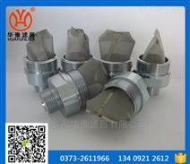 华豫优质滤芯HM55420,抗燃油泵入口滤芯