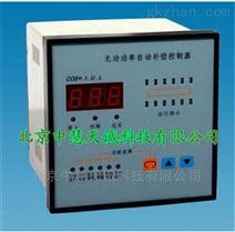 NDX-JKL4D无功功率自动补偿控制器