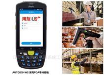 用友PDA_U8PDA_仓储管理(WMS)方案
