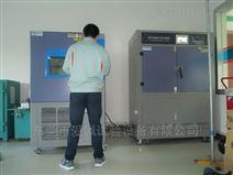 广东省紫外光照试验箱