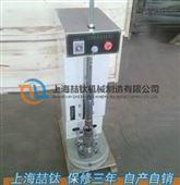 JDM-1电动相对密度仪品质高端