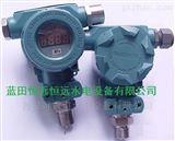 压力变送器MPM483气罐压力监测
