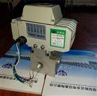 ZBF23QS-10自保持球閥行業專用儀表