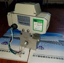 ZBF23QS-10自保持球阀行业专用仪表