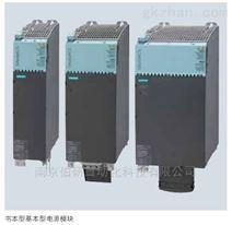 西门子S120书本型电源模块