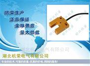 杭荣牌U槽型光电开关E3F-5N1耐热性能