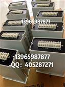 仪MCS(CSY)-2、mcscsy-11