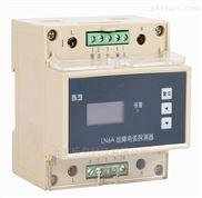 北京故障電弧探測器廠家直接價格