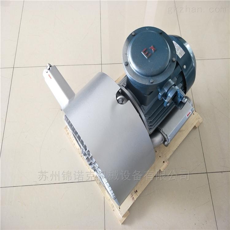 隔爆旋涡气泵/防爆鼓风机性能