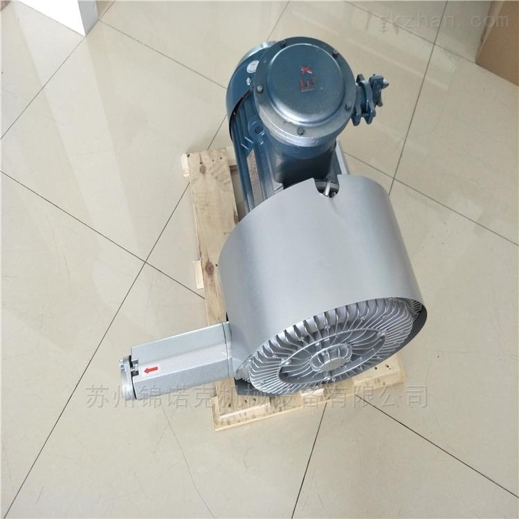 选型4kw化工设备xgb防爆漩涡式气泵价钱多少