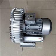 真空高压风泵 抽真空旋涡气泵