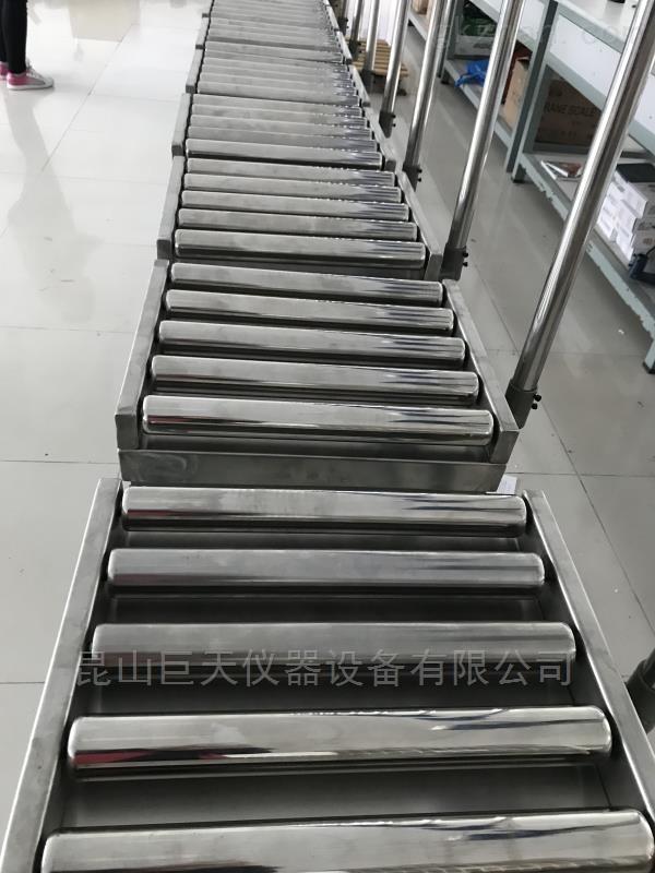 流水线专用滚筒秤 生产线用各类电子秤