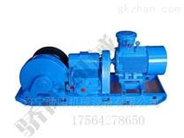 JD-4煤矿用隔爆型调度绞车