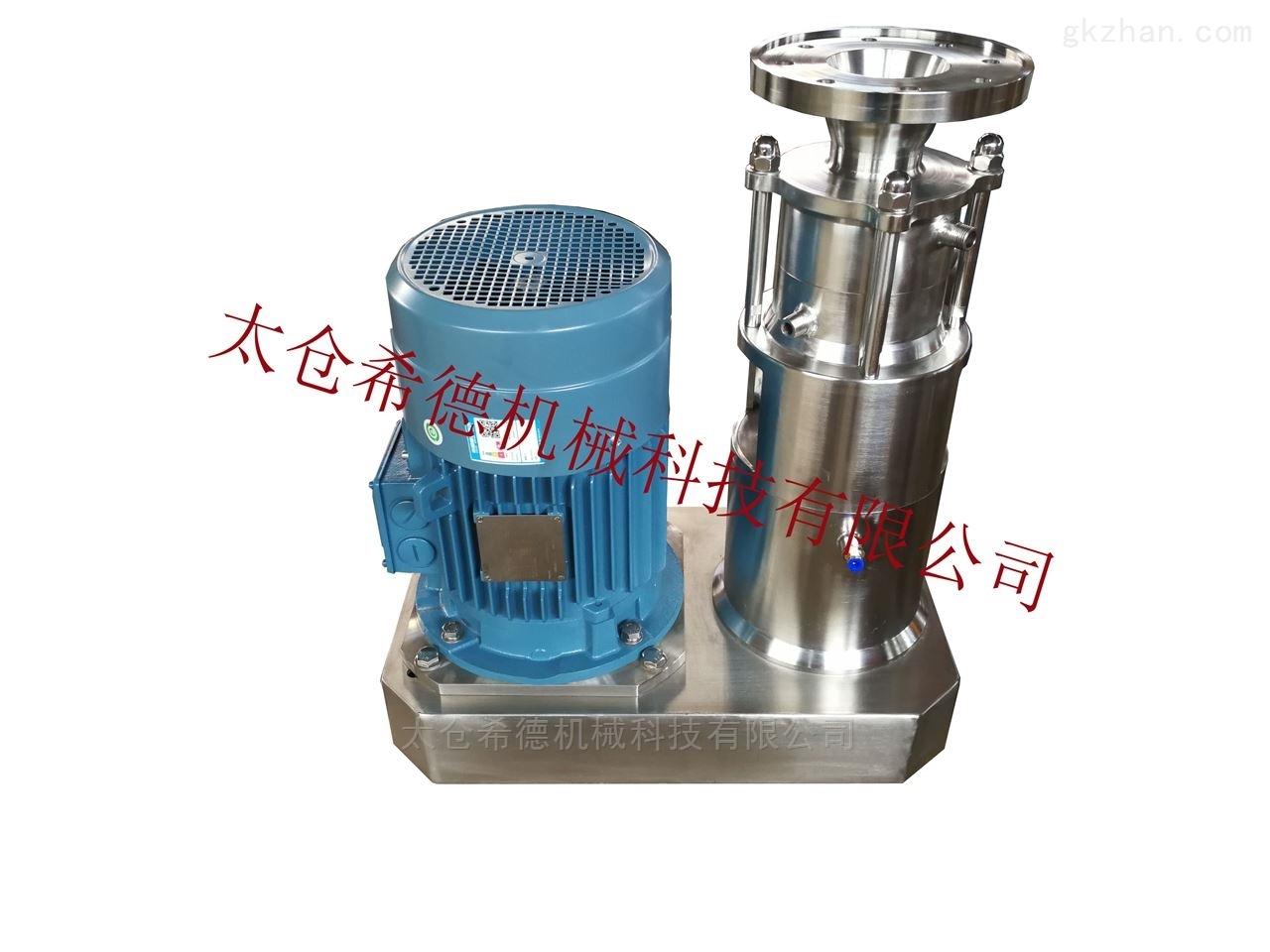 超细粒化肥研磨分散机