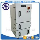 JC-3700A 3.7KW深圳 380V 3.7KW工业集尘器