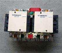 CJX9接触器