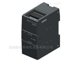 西门子EM AR04热电阻输入模块