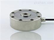 新疆轮辐式称重传感器