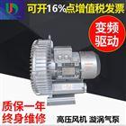 制果机械用旋涡气泵厂家