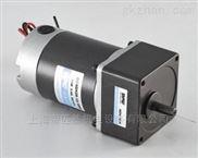 80系列40W90mm法兰有刷直流减速电机