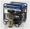 10kw柴油发电机多少钱