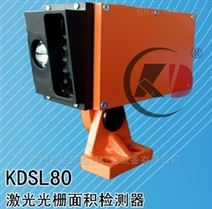 激光光柵面積檢測器