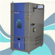 北京防爆高低温快速温变试验箱