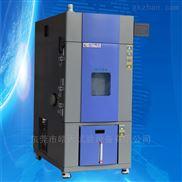 电池温湿度防爆试验箱 款式