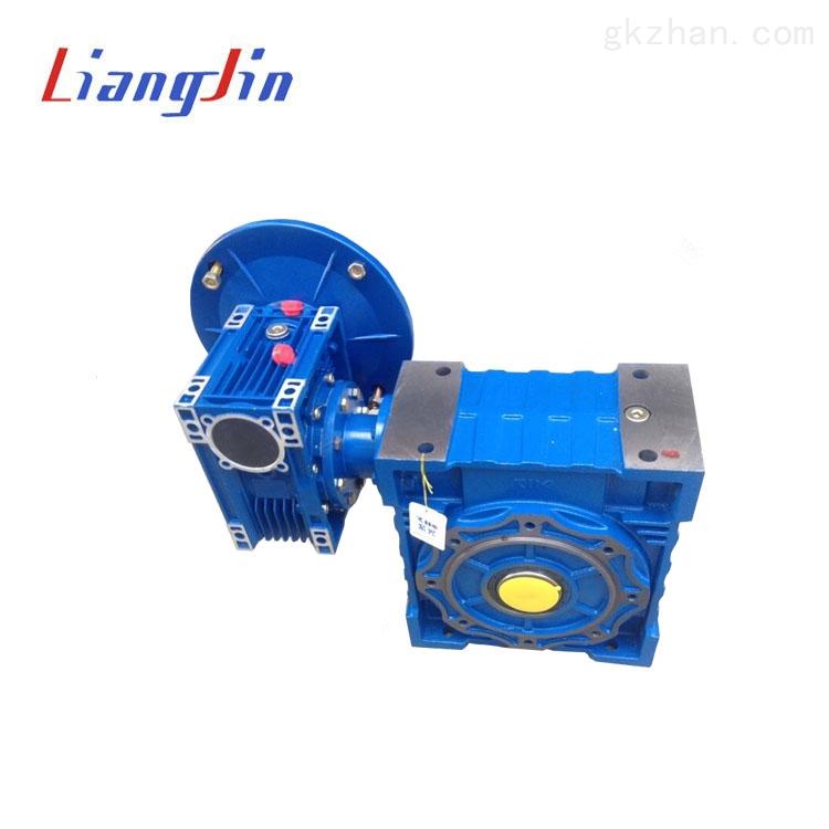 厂家直销NMRW110紫光蜗轮蜗杆减速机