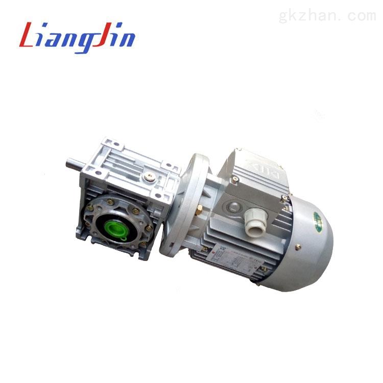 zik中研NMRW040紫光渦杆減速機