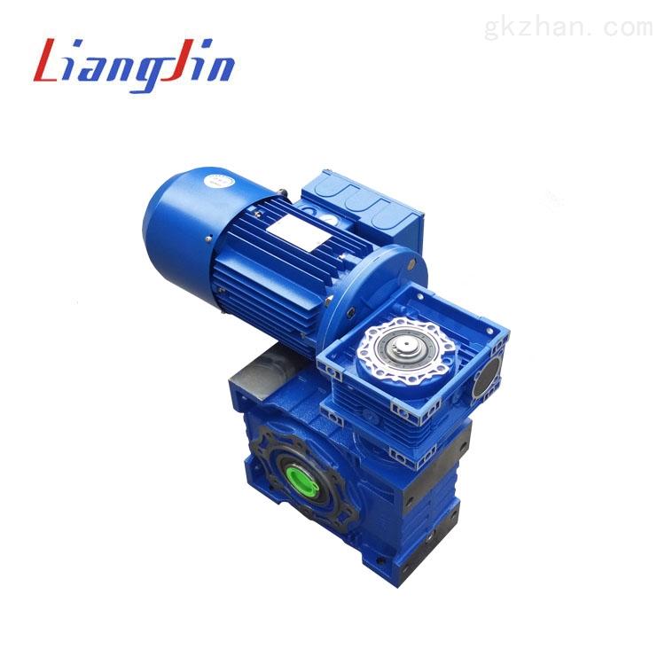 中研DRW050紫光涡轮蜗杆减速机
