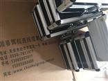 TM502E-Ex1-P020-06-5-010,TM504EX1-P012