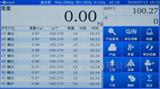 WN-Q20S巨天全智能电子桌秤