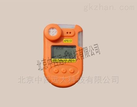中西便携式氢气检测仪型号:ZX810