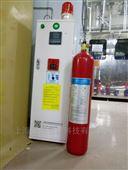 工业半导体设备自动灭火装置
