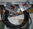 数显液位变送控制器MPM460WE22J3VF1P