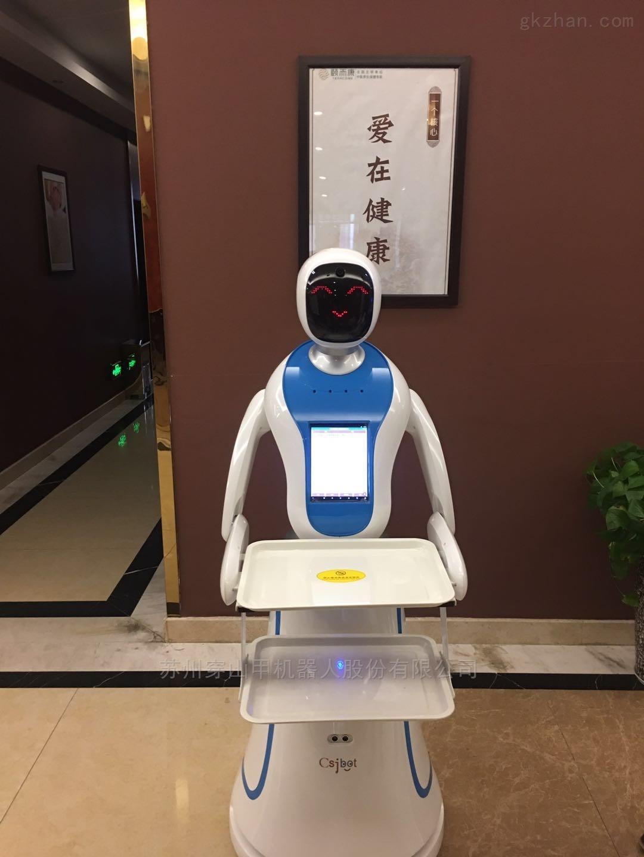 打造无人咖啡店 服务员机器人Amy成为送餐员