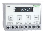 EOCR-DVR-直流电压保护器--DVR