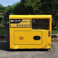 HS6800T翰丝5kw静音柴油发电机HS6800T
