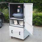小型磨床专用工业集尘器