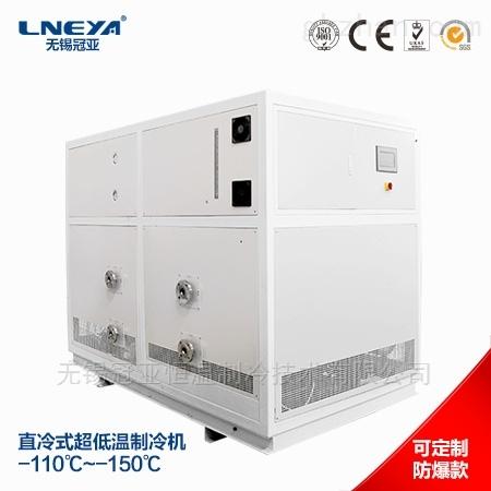 超低温冷冻机全密闭管路单压缩机高温直降