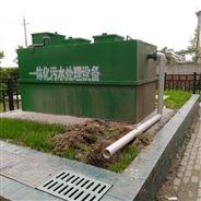 成套一体化生活污水处理设备质量
