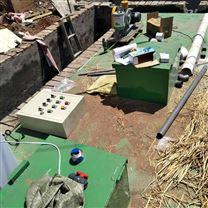 小型地埋式医院汙水處理設備