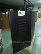 山特工业山特UPS电源3C3-100KVA