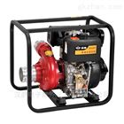 HS40PIE汉萨4寸柴油高压水泵