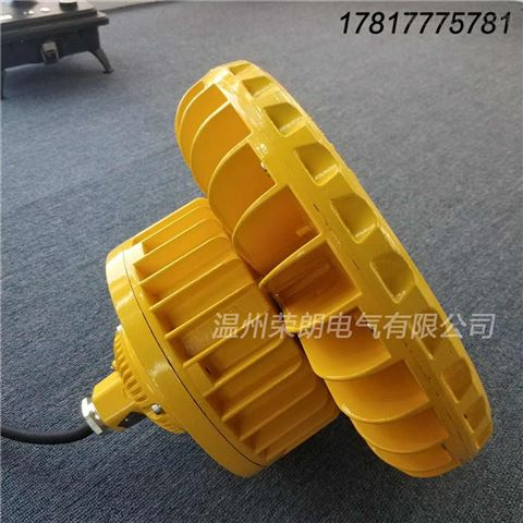 KLT5032LED防爆灯 150W防爆LED灯