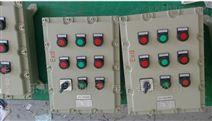 防爆电动阀控制箱/盲板阀防爆箱厂家