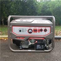 HS9000VT8KW移动式三相汽油发电机